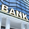 Банки в Ныробе
