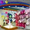 Детские магазины в Ныробе