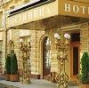 Гостиницы в Ныробе