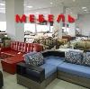 Магазины мебели в Ныробе