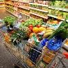 Магазины продуктов в Ныробе