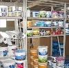 Строительные магазины в Ныробе