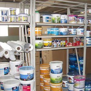 Строительные магазины Ныроба